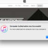 How to Authorize a Computer on iTunes and Deauthorise